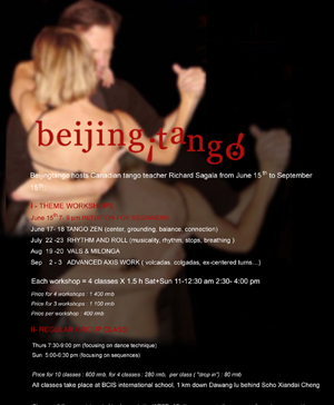 Bejing Tango, 2006